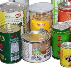 抽真空充氮易拉罐自动纬来体育nba视频录像 食品流水线半自动纬来体育nba视频录像