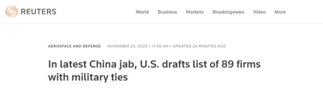 快讯:特朗普计划再将89家中企列入黑名单