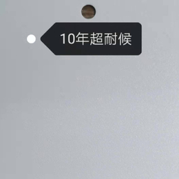 聚宝元粉末涂料 10年超耐候 亚博平台网站  价格优惠