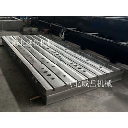 铸铁焊接平台 厂家出厂价直销 质优价廉
