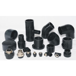 无缝黑色  PE水管配件