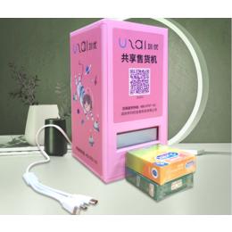 圳优手机扫码售货机 迷你自动售货机 酒店共享套套机