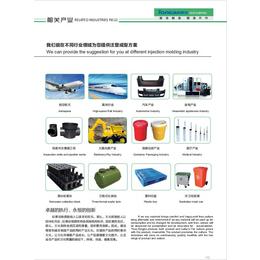 PP模块生产机器设备供应雨水模块生产设备 注塑机设备缩略图