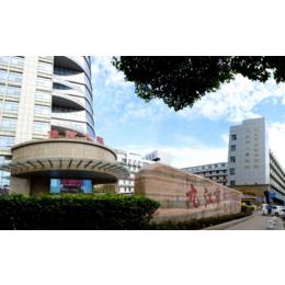 九江青安維保單位-九江市婦幼保健院