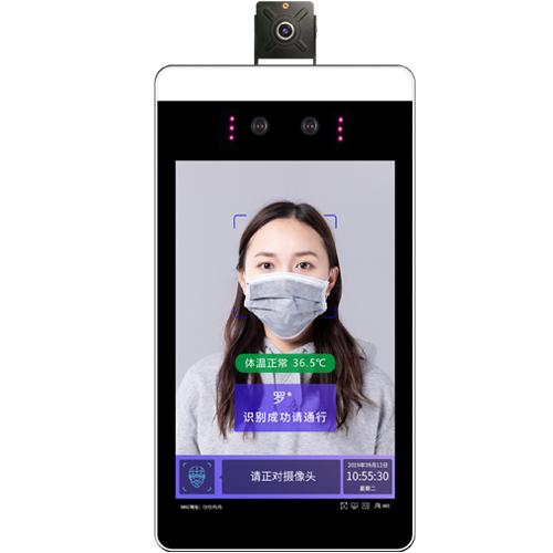 8寸双目测温型人脸识别终端(TR307H)