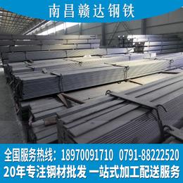 南昌扁鋼廠家50扁鋼黑鐵鋼材贛州扁鋼專賣