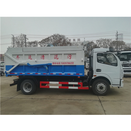拉有机肥12方粪污粪便清运车-12吨干粪污运输车厂家直销