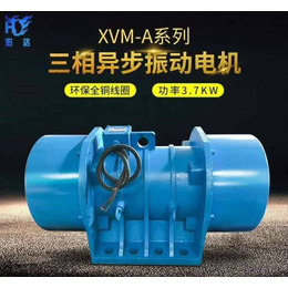 标准YZU-75-6B1振动电机 YZU-50-6B振动电机