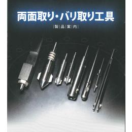 日本去毛刺机刀片数控刀具