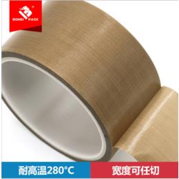 凯迪铁氟龙胶带厂家批发黑白咖啡色耐高温胶布定制铁氟龙高温胶带