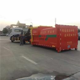 3吨勾臂车厂家报价3方勾臂垃圾车生产商-勾臂垃圾车