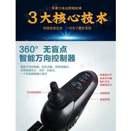 电动爬楼轮椅价格-天津电动爬楼轮椅-电动轮椅低价销售