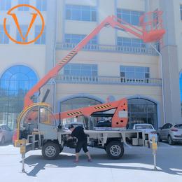 20米折臂升降机 20米升降平台 曲臂高空作业车 星汉机械