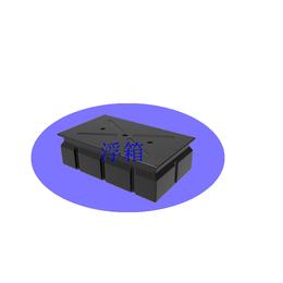 滚塑浮箱恒桥海工批发直销黑色浮箱浮体浮桥水上工程配件