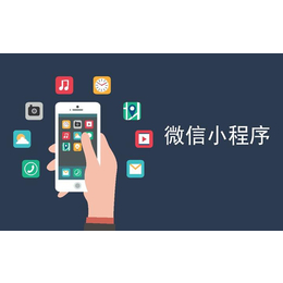 山东谷道公众号餐饮酒店小程序开发 微信二级分销模式