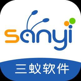 江苏定制家具软件苏州家具工厂生产管理软件