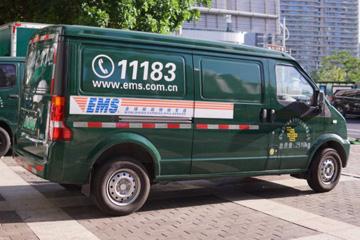 武汉市开放386个可收寄快递网点,武汉市邮政管理局,