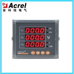 安科瑞PZ96-AV3 三相电子电压表 带485通讯