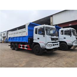 装载容积18方20方含水污泥运输车价格介绍