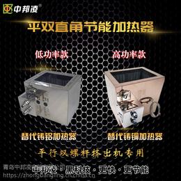 中邦凌淄博 挤出机电热器 厂家配套 平双直角加热器