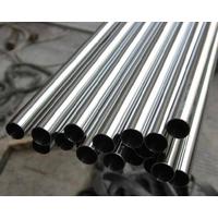 不锈钢管需求确定性更强