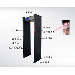 华哲HZ-SM200红外测温金属探测安检门