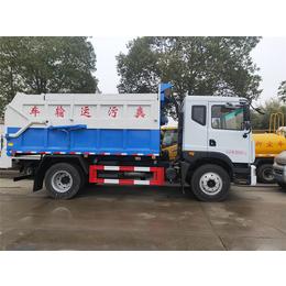 东风系列15吨自卸式污泥运输车配置+环保运输滴水不漏