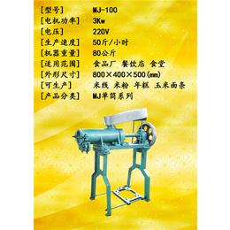 宣威市米线机-鸿睿机械-150自熟米线机
