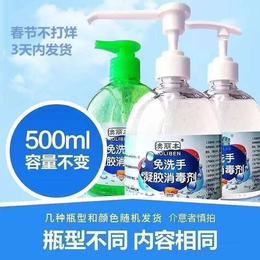 免洗手消毒凝胶 厂家直销 山东朱氏药业集团有限公司