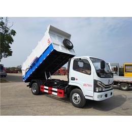污泥自卸车 厢式8吨污泥运输车 全密封8吨污泥转运车