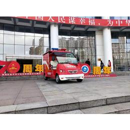 黔东南榕江从江雷山DVXF-3电动消防车环保型巡逻消防车