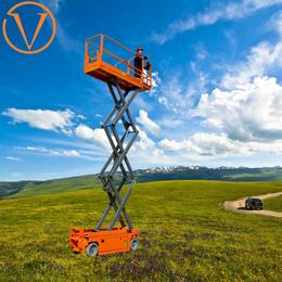 全自行走升降机 自行走升降平台 登高车