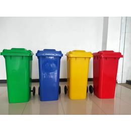 240升垃圾桶-益樂塑業