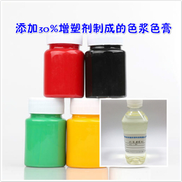 聚氨酯色漿專用增塑劑環保無毒質量好不含鄰苯無色無味