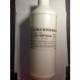 硅膠粘不銹鋼用什么膠水牢固_硅膠粘不銹鋼膠水廠家