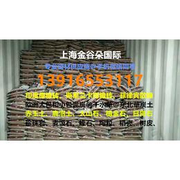 日本赤玉土 上海青岛港口供应进口日本赤玉土小粒二本线三本线