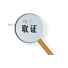 郑州欠钱不还找律师_郑州欠缺不还律师收费