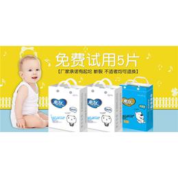 便宜实惠的纸尿裤厂家平安国际娱乐排行榜-爱茵母婴用品