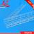 联标桥架平安国际乐园app-越秀区梯式线管-梯式线管直销缩略图1