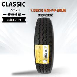 载重加强型货车全钢丝轮胎750R16耐磨耐扎