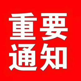 江北b2驾照 江北货车培训 江北蓝光总校