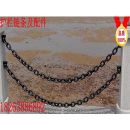 鲁兴黑漆镀锌8mm-26mm工程道路护栏链条厂家报价