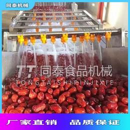 蔬菜专用气泡清洗机