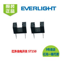 ST150 EL150-8 高灵敏对射式光电开关