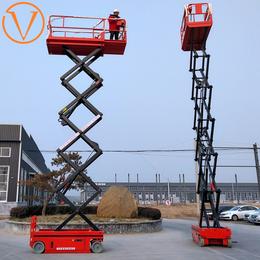 全自行走升降机 自行走升降平台 16米升高工作车报价
