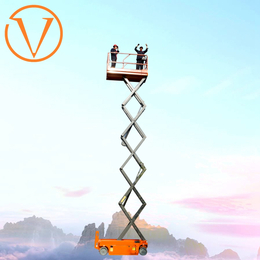 全自行走升降机 自行走升降平台 16米升降梯 登高车