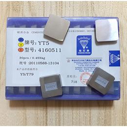 株洲硬质合金机夹刀头 四方刀片4160511 YT5