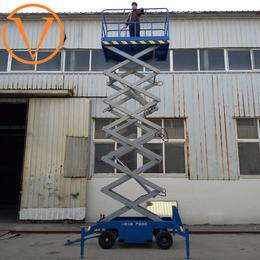 14米移动升降机 14米移动式升降平台 举升平台 星汉机械