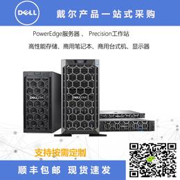 戴尔Storage EMC NX3340网络连接存储