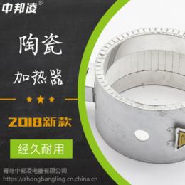 陶瓷加热圈 挤出机发热圈 220V380V陶瓷圈